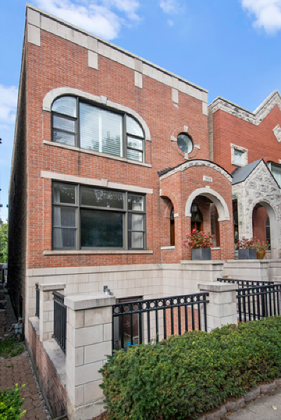 Single Family Home For Sale: 1908 West Cortland Street