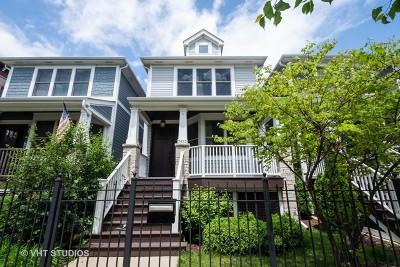 Single Family Home New: 2432 West Fletcher Street