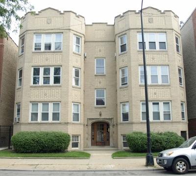 Condo/Townhouse New: 2425 West Foster Avenue #3E