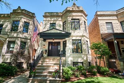 Single Family Home For Sale: 3827 North Leavitt Street
