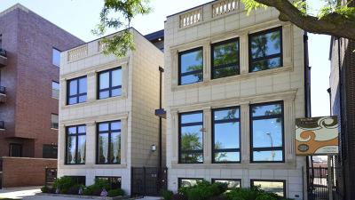 Single Family Home For Sale: 632 North Rockwell Street
