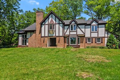 Naperville Single Family Home For Sale: 2424 Trillium Lane