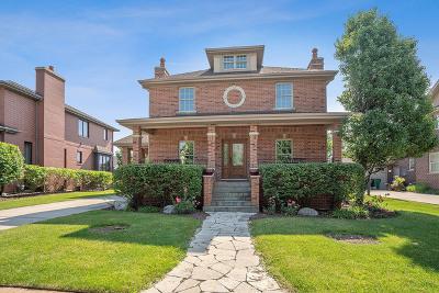 Homer Glen Single Family Home Price Change: 16049 Syd Creek Drive