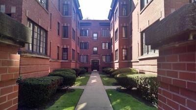 Evanston Rental New: 2016 1/2 Sherman Avenue #1N