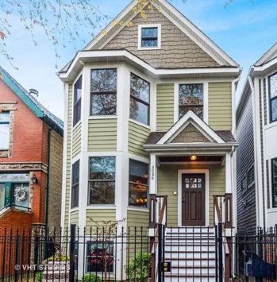 Single Family Home For Sale: 3036 North Hoyne Avenue