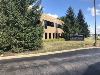 Commercial For Sale: 555 South Randall Road #204