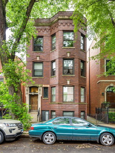 Chicago Condo/Townhouse New: 1835 North Howe Street #1F