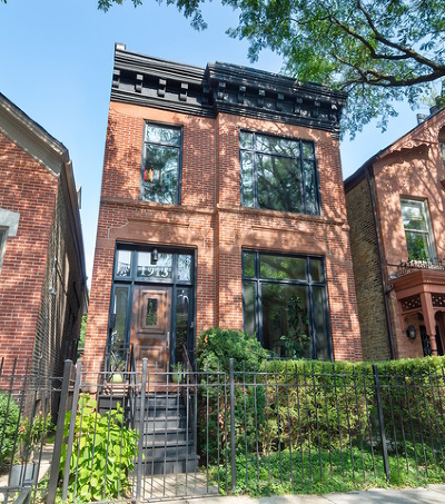 Single Family Home For Sale: 1913 North Bissell Street North