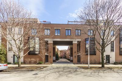 Rental New: 1435 North Cleveland Avenue #G