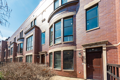 Chicago Condo/Townhouse New: 2650 North Hartland Court