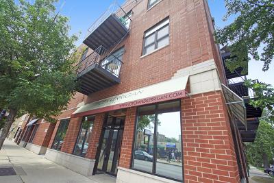 Ravenswood Manor Condo/Townhouse New: 2934 West Montrose Avenue #204