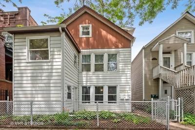Multi Family Home New: 2432 West Carmen Avenue