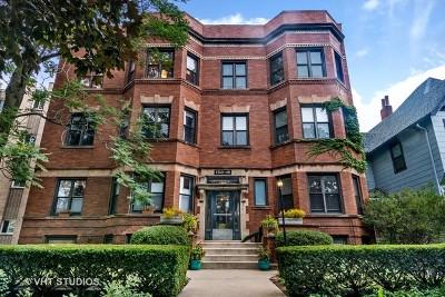 Condo/Townhouse New: 1142 West Morse Avenue #3W