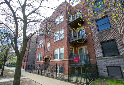 Chicago Condo/Townhouse New: 1947 West Leland Avenue #G