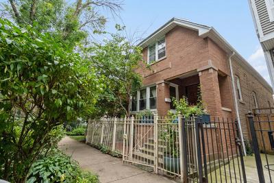 Chicago Single Family Home New: 3452 North Hamilton Avenue