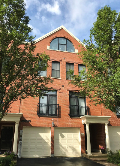 Glenview Condo/Townhouse New: 1879 Admiral Court