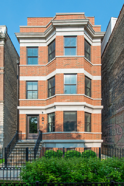Condo/Townhouse New: 1905 North Bissell Street #1