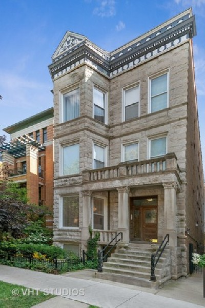 Cook County Condo/Townhouse New: 643 West Melrose Street #1