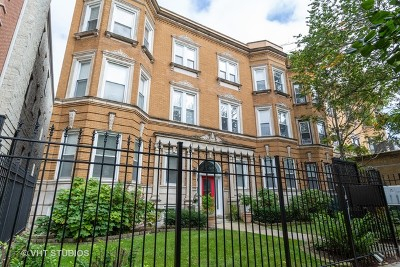 Chicago Condo/Townhouse New: 4709 North Kenmore Avenue #1N