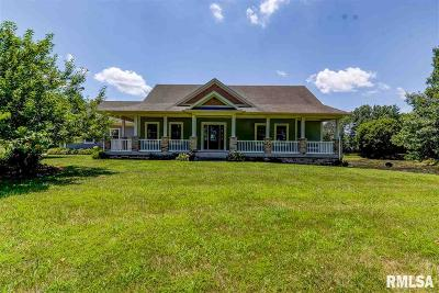 Athens Single Family Home For Sale: 11181 Robinson