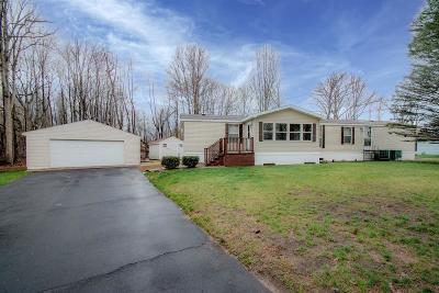 Single Family Home For Sale: 7179 Acorn Lane