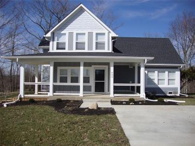 Henry County Single Family Home For Sale: 409 South 1st Street