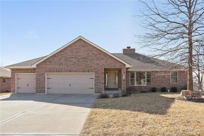 Smithville Single Family Home For Sale: 614 Liberty Road