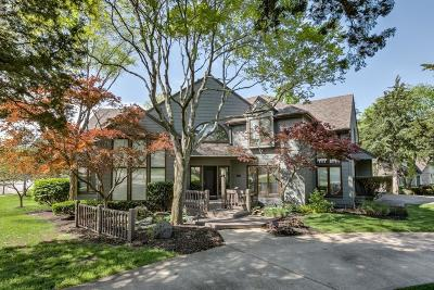 Leawood KS Single Family Home For Sale: $749,950