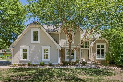 Lawrence Single Family Home For Sale: 1232 Bel Air Court