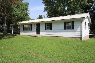 Henry County Single Family Home For Sale: 600 Poplar Drive