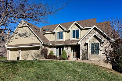 Gladstone MO Single Family Home For Sale: $259,900