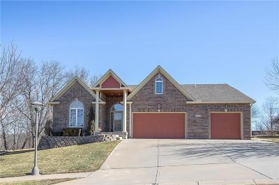 Single Family Home For Sale: 7009 N Hardesty Avenue
