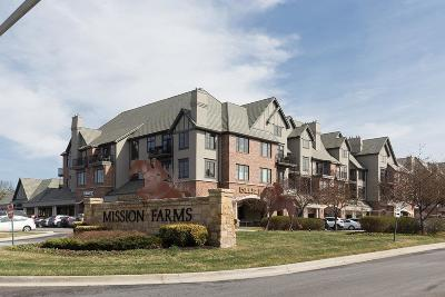 Leawood Condo/Townhouse For Sale: 10511 Mission Road #310