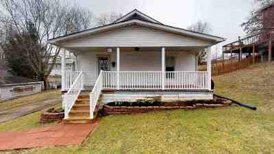 Ashland Single Family Home For Sale: 2238 Sellars Street