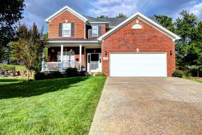 Louisville Single Family Home For Sale: 11505 Bolling Hill Ct