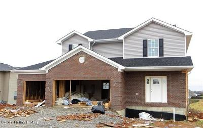 Hardin County Single Family Home For Sale: 110 Twin Lakes Dr