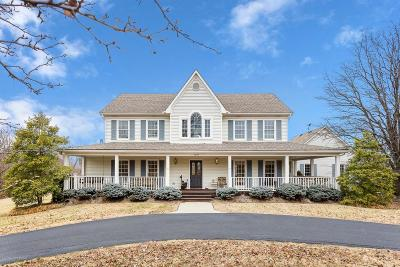 Oldham County Single Family Home For Sale: 1217 Sugartree Rd