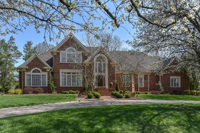 Prospect Single Family Home For Sale: 7508 Chestnut Hill Dr