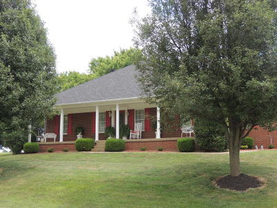 Bardstown Single Family Home For Sale: 117 Woodhill Rd