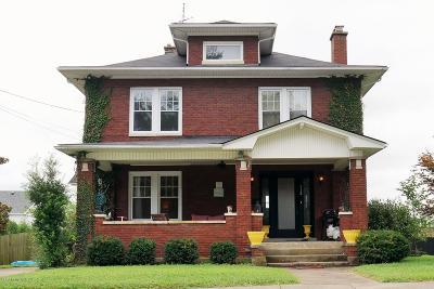 Single Family Home For Sale: 112 E Virginia Ave