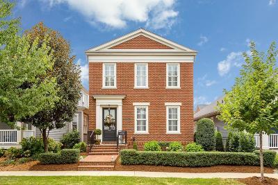 Prospect Single Family Home For Sale: 9516 Gerardia Ln