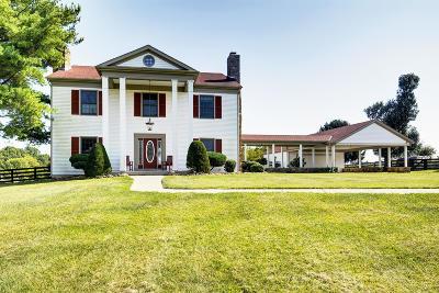 Louisville Farm For Sale: 6723 Aiken Rd