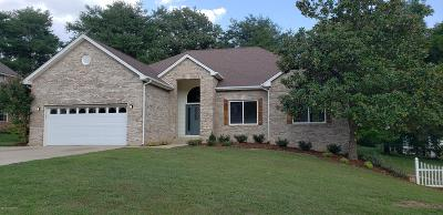 Hardin County Single Family Home For Sale: 2507 Chatsworth Dr