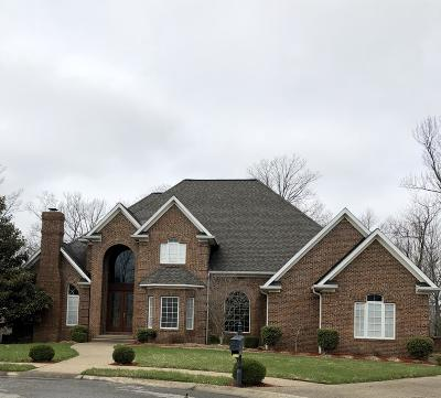 Hardin County Single Family Home For Sale: 114 Pebblestone Way