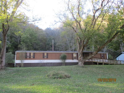 Carroll County Single Family Home For Sale: 1488 E Prong Locust Rd