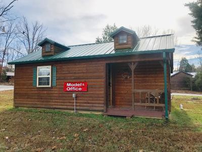 Grayson County Single Family Home For Sale: 661 Bluebird Rd