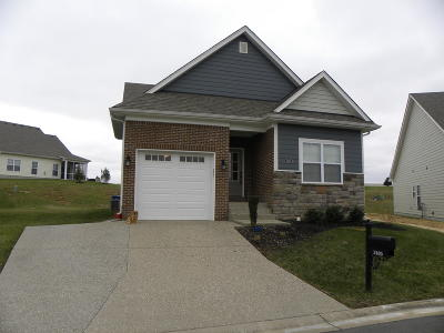 Oldham County Single Family Home For Sale: 3405 Eastbrook Dr