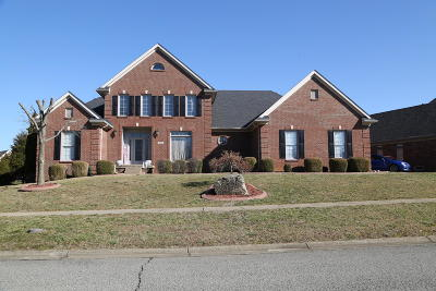 Single Family Home For Sale: 7915 Hall Farm Dr