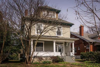 Single Family Home For Sale: 1533 Goddard Ave