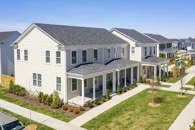 Prospect Single Family Home For Sale: 6135 Mistflower Cir